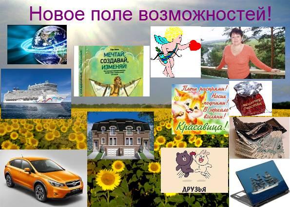 знакомство mail ru людмила 28 цимлянск