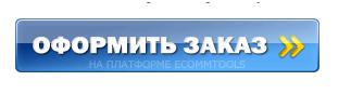 oplata1